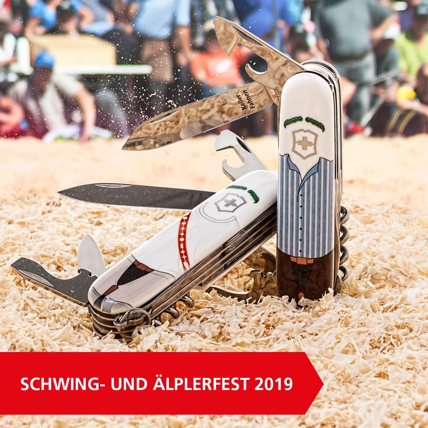 Perfekt ausgerüstet zum Schwing- und Älplerfest 2019