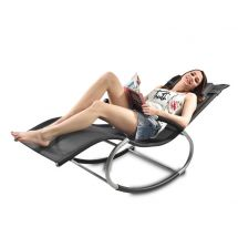 Rocking Chair «Relax»