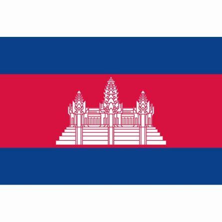 Länderfahne Kambodscha