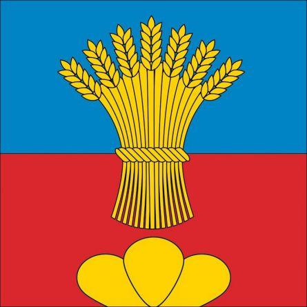 Gemeindefahne 2515 -2517 Plateau de Diesse